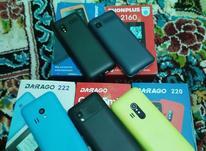 فروش گوشی ساده رم خور در شیپور-عکس کوچک