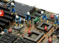 تعمیرات سخت افزاری کامپیوتر و لپ تاپ  در شیپور-عکس کوچک