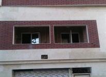 آپارتمان ویلاشهر بسیار شیک در شیپور-عکس کوچک