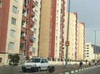فروش آپارتمان 78 متر در پرند فاز6 کوزو در شیپور-عکس کوچک