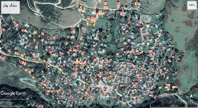 زمین ویلایی 1000 متر در آمل-سنگ چال نقد و معاوضه در گروه خرید و فروش املاک در مازندران در شیپور-عکس1