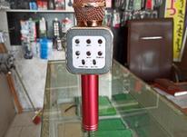 اسپیکر میکروفن در شیپور-عکس کوچک