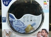 ظرفشویی بوش  در شیپور-عکس کوچک
