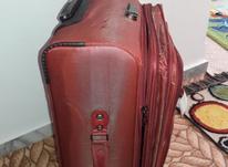 چمدان سایز متوسط در شیپور-عکس کوچک