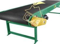 سازنده انواع نوار نقاله با هر نوع مشخصات فنی به سفارش شما در شیپور-عکس کوچک