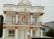 ویلا باغ دوبلکس با شرایط ویژه فول امکانات در شیپور-عکس کوچک
