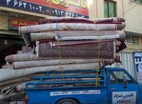 قالیشویی پاسارگاد( آقای شستشو) در شیپور-عکس کوچک
