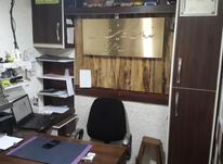 منشی وارد به کامپیوتر برنامه هلو  در شیپور-عکس کوچک