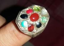 انگشتر نقره عقیق در شیپور-عکس کوچک