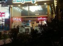 استخدام منشی خانم جهت املاک؛  تهرانپارس در شیپور-عکس کوچک