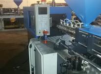 خریدوفروش ماشین آلات تزریق پلاستیک در شیپور-عکس کوچک