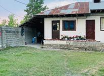 فروش خانه و کلنگی 60 متر در فومن روستای نوده در شیپور-عکس کوچک