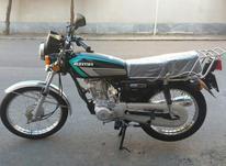 موتور سیکلت آزما در شیپور-عکس کوچک