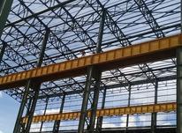 ساخت و نصب اسکلت فلزی  در شیپور-عکس کوچک