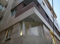 فروش آپارتمان 110 متر در بریانک در شیپور-عکس کوچک
