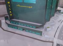 فروش ۷۰ متر تجاری در فودکورت میلادنور در شیپور-عکس کوچک