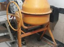 میکسر بتن 120 لیتری در حد نو  در شیپور-عکس کوچک