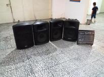 فروش باند ومیکسر در شیپور-عکس کوچک