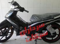 موتور بیکلاچ در شیپور-عکس کوچک
