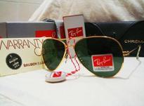 عینک طرح Ray.Ban خلبانی در شیپور-عکس کوچک