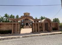 ویلا تریبلکس 560 متر در آمل در شیپور-عکس کوچک