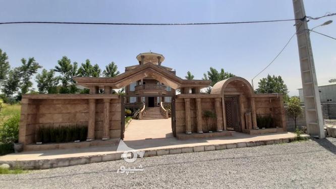 فروش ویلا 560 متر در آمل در گروه خرید و فروش املاک در مازندران در شیپور-عکس1