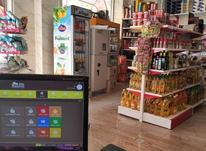 فروشنده هایپرمارکت در شیپور-عکس کوچک
