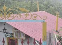 خانه جنگلی ویودار در شیپور-عکس کوچک