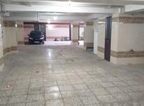 فروش آپارتمان 150 متر در طبیعت۱ در شیپور-عکس کوچک