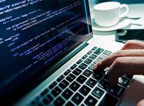 استخدام برنامه نویس بک اند در شیپور-عکس کوچک