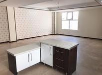 فروش آپارتمان *** 120متر *** پونک در شیپور-عکس کوچک