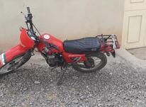موتور سیکلت فلات 200سی سی معاوضه با موتور کراس در شیپور-عکس کوچک