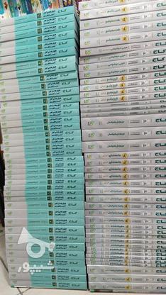 فروش کتاب کمک درسی ،درسی،رمان،انگیزشی در گروه خرید و فروش ورزش فرهنگ فراغت در خراسان رضوی در شیپور-عکس1