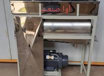 فروش دستگاه آب گوجه گیری، آبگوجه گیر، ابگوجه،صافکن، ربساز،رب در شیپور-عکس کوچک