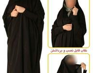 فروش چادر زینت مدل زیپ دار پارچه ژرژت کره ای اصل در شیپور-عکس کوچک