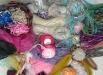 لوازم برای ساخت تزئینات در شیپور-عکس کوچک
