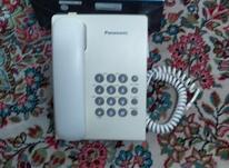 تلفن رومیزی پاناسونیک اصل مالزی در شیپور-عکس کوچک