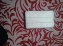 فروش فوری تبلت CCIT دوسیم کارته  در شیپور-عکس کوچک