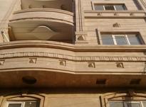 آپارتمان 150 متری در بلوار دانشجو در شیپور-عکس کوچک