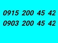 09152004542       09032004542    در شیپور-عکس کوچک