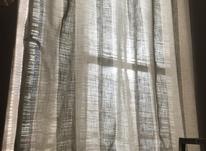 استخدام پرستار خانم  در شیپور-عکس کوچک