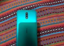 گوشی موبایل در شیپور-عکس کوچک