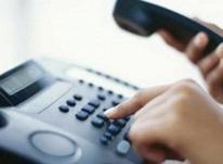 فروشنده تلفنی - شرکت هنکل در شیپور-عکس کوچک