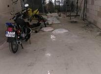 اجاره تجاری و مغازه 45 متر  بلوار فردوس شرق در شیپور-عکس کوچک