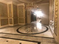 فروش آپارتمان 113 متر در بلوار فردوس غرب در شیپور-عکس کوچک