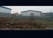 فروش زمین مسکونی جاده کلوده در شیپور-عکس کوچک
