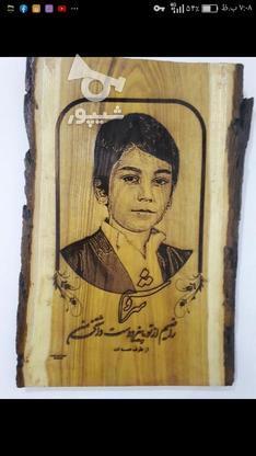 چوب نوشتە سفارشی در گروه خرید و فروش خدمات و کسب و کار در آذربایجان غربی در شیپور-عکس1