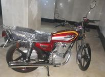 فروش نامی 200 در شیپور-عکس کوچک