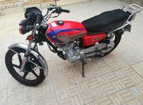 موتور 200 فروشی  در شیپور-عکس کوچک