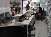 همکار خانم جهت کار در دفتر کافی نت و نمایندگی ایرانسل  در شیپور-عکس کوچک